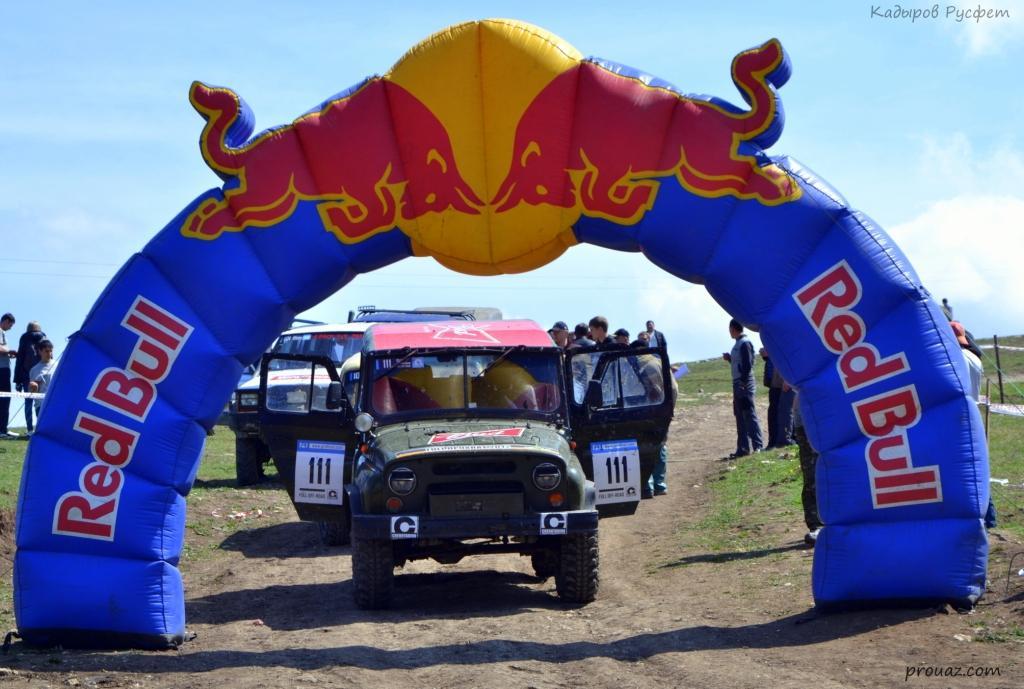 II-й этап Чемпионата Крыма FULL OFF-ROAD red bull