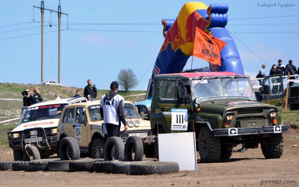 II-й этап Чемпионата Крыма FULL OFF-ROAD старт