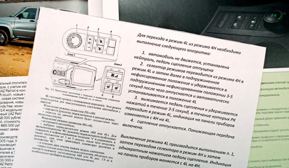 Hyundai-Dymos раздатка УАЗ