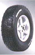 Резина на УАЗ i-520