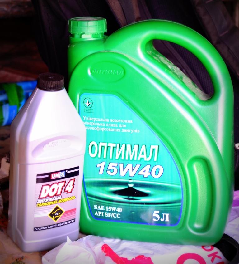 моторное масло и тормозуха