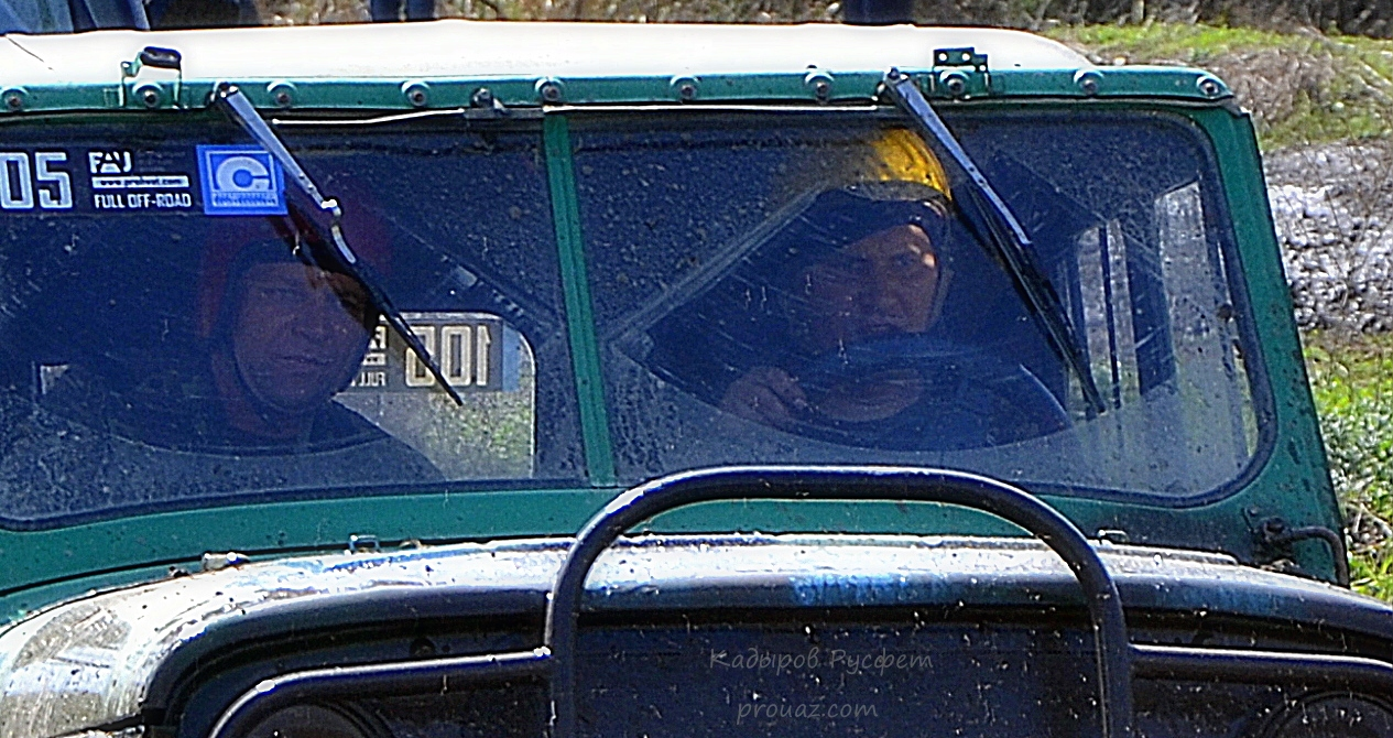 II-й этап Чемпионата Крыма FULL OFF-ROAD трактор уаз штурман